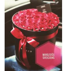 Flower Box - Mirdzums