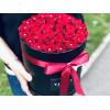 Flower Box - Mirdzums Ziedu kastītes