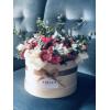 Florista ziedu kastīte Ziedu kastītes