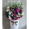 Коробка с цветами - Эустома Цветочные коробки