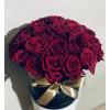 Цветочная коробка - Красное облако Цветочные коробки