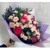 Dažādas rozes ar pistācijām