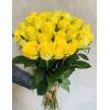 Rožu pušķis no 21 rozes - Dzeltenais Rozes